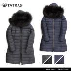タトラス TATRAS ダウンコート レディース LTA18A4635 ロビニア ROBINIA リバーシブル ダウンジャケット