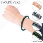 『SWAROVSKI-スワロフスキー-』Crystaldust Cuff[クリスタルダスト カフ ブレスレット]