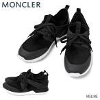 『MONCLER-モンクレール-』MELINE-メリーヌ-[2021000019XR]