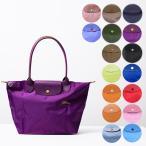 Longchamp ロンシャン ル プリアージュ クラブ トートバッグ  2605 619