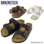 BIRKENSTOCK ビルケンシュトック ARIZONA Birko Flor-アリゾナ ビルコ フロー 2ベルトサンダル- 51793 51703 15733  narrow ナロータイプ