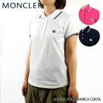 MONCLER モンクレール MAGLIA POLO MANICA CORTA ロゴ ワッペン ポロシャツ 83860 00 84667