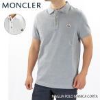 MONCLER モンクレール メンズ ポロシャツ 半袖 マニカコルタ 83408 00 84556