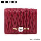 miumiu-ミュウミュウ- BIFOLD SOLITEA[5MV204 2D3Y]