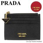 PRADA プラダ Con Zip Triante Smaltato コインケース カードケース 1MC026 2CGD