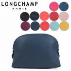 『Longchamp-ロンシャン-』 コスメポーチ 化粧ポーチ [2527 021]