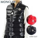 MONCLER モンクレール GHANY GILET ガーニー ジレ ダウンベスト 1A525 00 68950