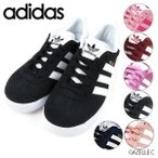 adidas アディダス キッズ  GAZELLE C B41534 B41915 BB2507 BB2508 BY9548 CQ2914