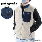【お一人様1点まで】Patagonia パタゴニア メンズ クラシック レトロX ベスト 袖なし ボア 刺繍 23048 NAT