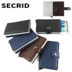 SECRID セクリッド Twin Wallet ORIGINAL スリム ウォレット オリジナルズ カードケース クレジットカードケース スキミング防止 ユニセックス