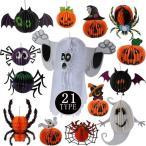 ハロウィン モビール パーティ インテリア おしゃれ 子供部屋 かぼちゃ おばけ 蜘蛛 こうもり かわいい【hallo14】【予約販売】 メ込
