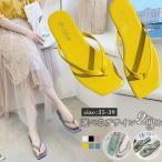 トングサンダル レディース おしゃれ 可愛い 靴 サンダル ビーチサンダル  【k3-os505】【即納:1-5営業日】【送料無料】メ込