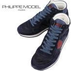 国内正規品 即日発送 PHILIPPE MODEL PARIS フィリップモデル メンズ スエードナイロン ハイカットスニーカー TRHUCT31(ネイビー×カモフラ)
