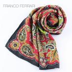 FRANCO FERRARI フランコフェラーリ チーフ スカーフ 700MM 27635(レッド)special priceAM