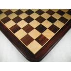 ダークブラウン ローズウッド インディア チェスボード【17インチ】