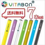 ビタボン 7本セット(全種類) ビタポン 電子タバコ VITABON>ビタボン ビタミン水蒸気スティック【全7種類のオーガニックフレーバー】二次会 景品にもオススメ