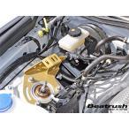 ダイレクトブレーキシステム DBS マツダ ロードスター ND5RC、ロードスターRF NDERC Beatrush ビートラッシュ