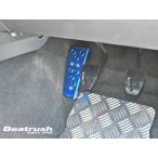 ドライバーフットレスト  スバル WRX Sti VAB Beatrush ビートラッシュ