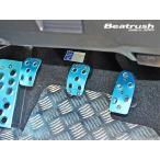 フットペダルセット スズキ スイフトスポーツ ZC33S・ZC32S、アルトワークス HA36S マニュアル車専用 Beatrush ビートラッシュ