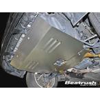 アンダーパネル スバル フォレスター SH5 Beatrush ビートラッシュ