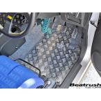 運転席側 フロアーパネル スズキ アルト ワークス HA36S ※5MT車用 Beatrush ビートラッシュ