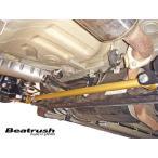 トーションビームサポートバー スズキ スイフトスポーツ ZC31S Beatrush ビートラッシュ