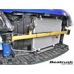 フロントフレームトップバー スズキ スイフトスポーツ ZC32S Beatrush ビートラッシュ