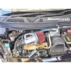 インテークキット ホンダ N-ONE JG1、N-BOX JF1 ターボ車専用 Beatrush ビートラッシュ