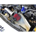 インテークキット タイプ2 トヨタ 86 ZN6、スバル BRZ ZC6 Beatrush ビートラッシュ