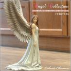 平和の天使 エンジェル 像/天使/angel/置物/オブジェ/レイクサイドクリスマス/Lakeside Christmas/76296