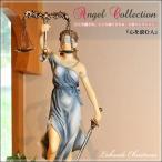 心を読む人 女神 像/正義の女神/Lady Justice/天使/angel/置物/オブジェ/レイクサイドクリスマス/記念日/お祝い/プレゼント/ギフト/71832