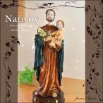 聖ヨセフとキリスト像/イエス様/キリスト像/置物/クリスマス/Jesus Christ/お祝/プレゼント/ギフト/記念日/新築・結婚祝い/インテリア/雑貨