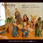 キリスト降誕セット 置物/イエス様/キリスト像/置物/クリスマス/the Nativity