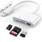 iPhone SE  iPhone 5S  iPhone 5C  iPhone 5 ガラスフィルム