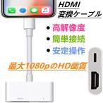 Xperia Z2 Tablet ガラスフィルム au SOT21 docomo SO-05F フィルム 気泡ゼロ 飛散防止 ソニー エクスペリア Z2 タブレット 保護フィルム