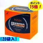 グラミノ gramino HGH (20袋)  グラントイーワンズ LALA 補正下着