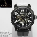 送料無料 男性用 腕時計 COGU コグ スケルトン・3Dビッグフェイス自動巻  BOX・保証書付