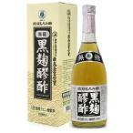 健康飲料 モンドセレクション 最高金賞受賞 黒麹醪酢 もろみ酢無糖タイプ 720ml