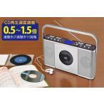 家電・音響機器 遅聞き 速聞き CD ラジオ「マナビィII」お稽古用 語学学習