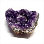 送料無料 パワーストーン 天然原石 160gクラス 濃紫 天然石 ウルグアイ産 アメジストクラスター
