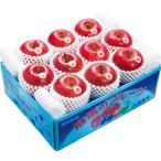 青森県産りんご 蜜入り サンふじ みつまるくん 約3kg10玉 特A品 11月下旬より発送 ギフト 御歳暮