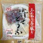 とうふ 寄せ豆腐 太子食品 手盛り 寄せ たれ付 タレ タイシ