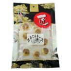 ほたて&チーズ 青森県 長谷川水産 匠 1袋 1コイン ホタテ 帆立 62g