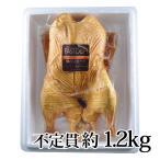 鴨スモーク バルバリー種 約1.2kg不定貫 青森県産 冷凍 メーカー直送 送料無料 内祝い 内祝
