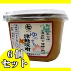 マルシチ ゆのまち津軽味噌 白みそ 750g×6個 温泉熱発酵