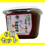 マルシチ ゆのまち津軽味噌 赤みそ 750g×6個 温泉熱発酵