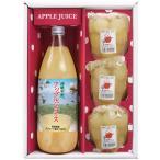 ミスター完熟 津軽平野アップルジュース と りんごボール ゼリー S1808 送料無料 メーカー直送品
