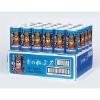 青のねぶた 195g×30本入箱 りんごジュース/シャイニー 内祝い 内祝 ※3ケースまで1ケース分の送料で同梱可能です。