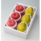 冬の果実詰め合わせ りんご と ラ・フランス 青森県産 数量限定 11月下旬から12月上旬で発送 送料無料 ギフト 御歳暮