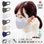 マスク 日本製 夏用 洗える 在庫あり レディース 小さめ メンズ スポーツ お一人様5枚まで 抗菌防臭 吸水速乾 UVカット 蒸れにくい 接触 冷感 ひんやり メール便